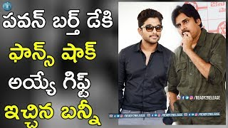 Allu arjun shocking tweet about pawan kalyan birthday | #pspk25 song | pawan trivikram | r2r