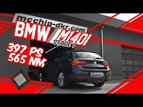 Chiptuning BMW M140i (mit OPF) Stage 1| mcchip-dkr