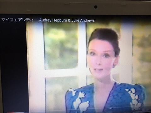 マイフェアレディー Audrey Hepburn & Julie Andrews