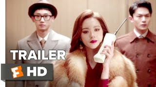 Phantom Detective Official Trailer 1 (2016) - Action Movie HD