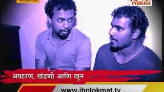 Video IBN Lokmat show Crime Time - Episode 74 download MP3, 3GP, MP4, WEBM, AVI, FLV Agustus 2017
