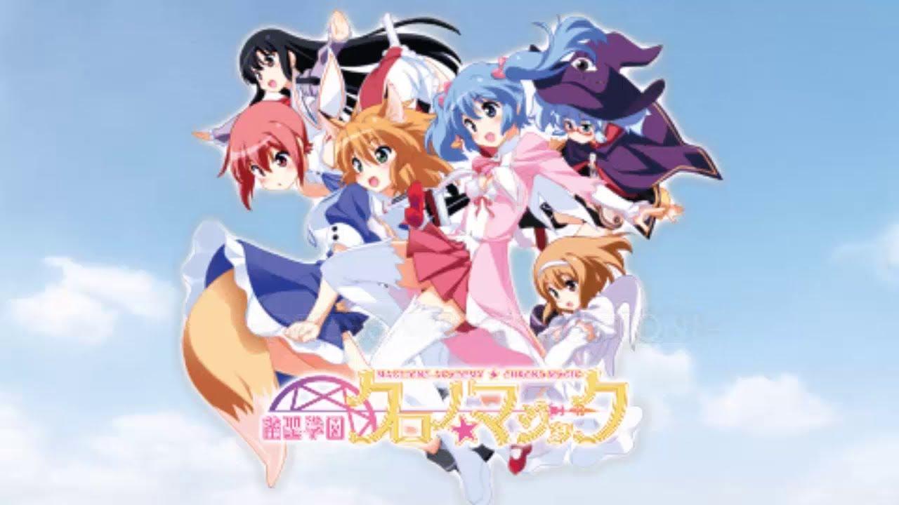 Jansei Gakuen Chrono Magic★ Story Mode part 1 ★Lets Play PSP