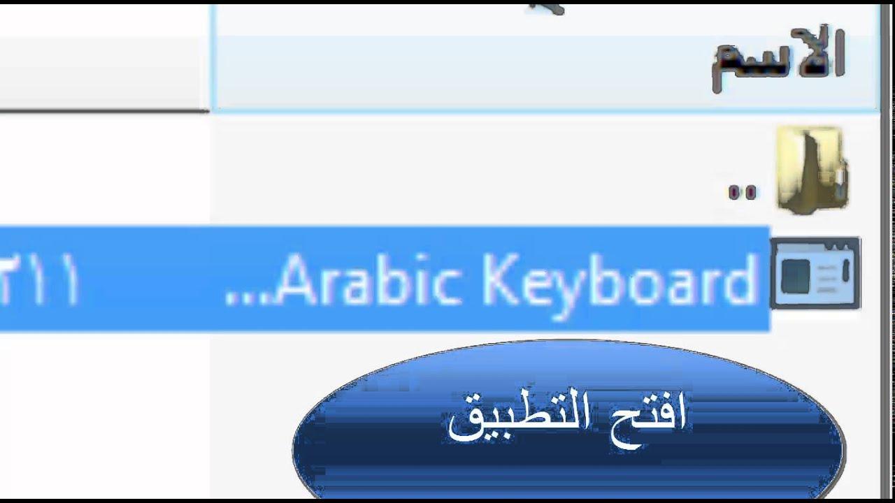 تحميل برنامج تعليم الطباعة عربي انجليزي مجانا