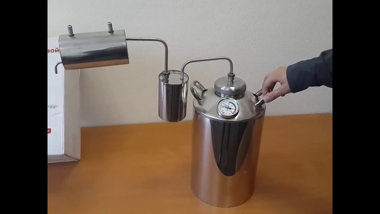 Самогонный аппарат Магарыч мастер с термометром - YouTube