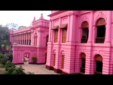 Ahsan Manjil, Bangla Nawab's Palace in Old Dhaka