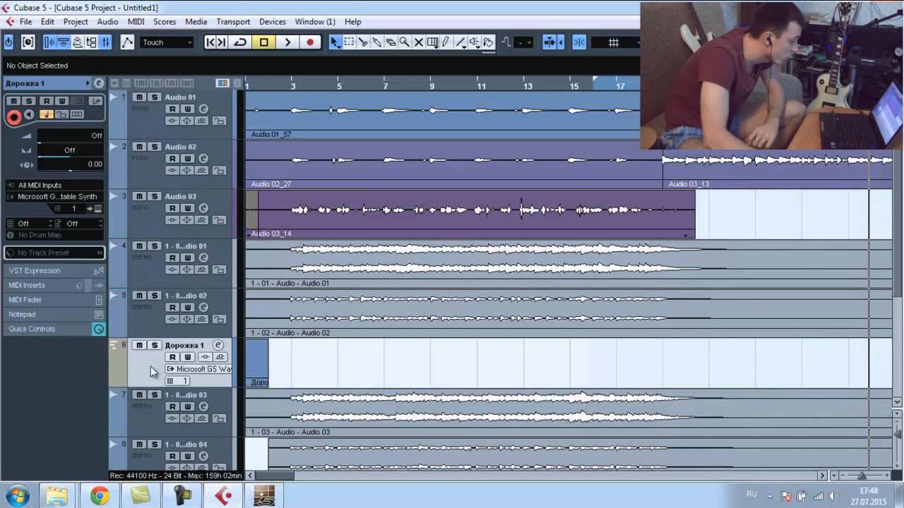 Как писать музыку дома в Cubase