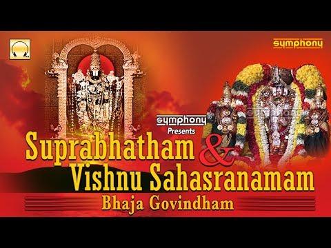 Sri Venkateswara Suprabhatam | Vishnu Sahasranamam | Original Full