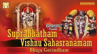 Download Sri Venkateswara Suprabhatam | Vishnu Sahasranamam | Original Full MP3 song and Music Video