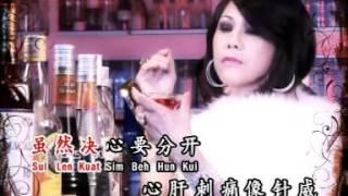Hu Wo Zui (Hokkian)