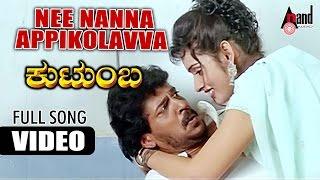 Kutumba    Nee Nanna Appikolalavva    Upendra    Natanya Singh    Gurukiran    Kannada New Songs