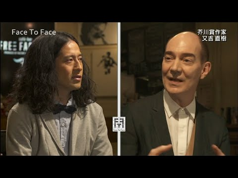 face to face 又吉、NHKで大いに語る。
