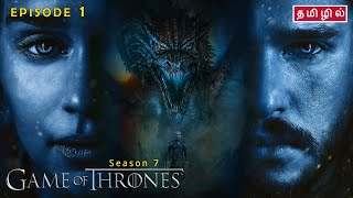 Game of Thrones   Season 7   Episode 1  - Review in Tamil