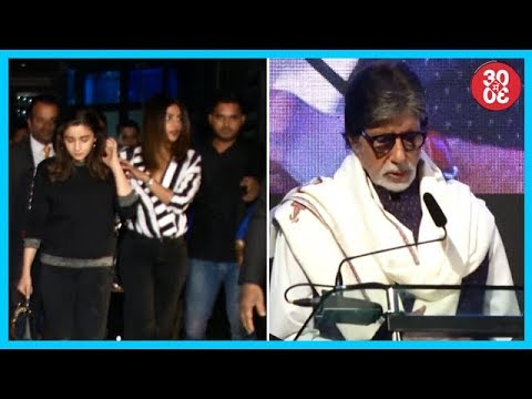 Priyanka-Alia Hangout Together For Dinner | Big B Attends Bal Thackeray Biopic's Teaser Launch