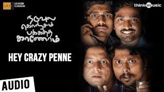 Naduvula Konjam Pakkatha Kaanom | Hey Crazy Penne Song | Vijay Sethupathi, Gayathrie | Ved Shanker S
