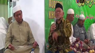 Video Maulid Kradenan 2017 -  Kyai Asmawi Part 3 download MP3, 3GP, MP4, WEBM, AVI, FLV Juli 2018