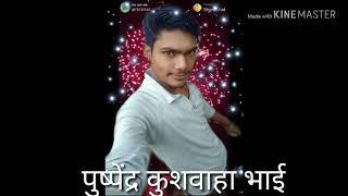 Pushpendra bhai