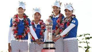 CHAMPIONS! South Korea Highlights Singles 2018 UL International Crown