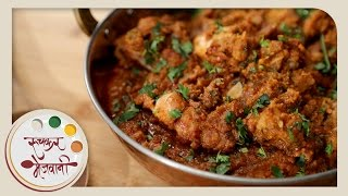 Chicken Kadai | Simple & Easy | Recipe by Archana in Marathi | Restaurant Style Chicken Recipes