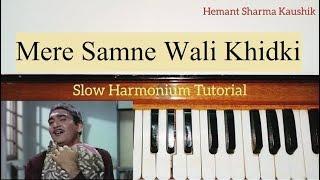 Mere Samne Wali Khidki Mein Harmonium Tutorial   Notes Sargam in Hindi