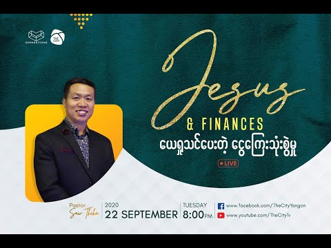 Jesus & Finance [Christian Living Sermon Series] by Ps. Saw Thiha
