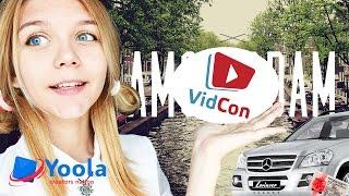 Еду на VidCon вместе с Yoola | Сейчас или никогда!