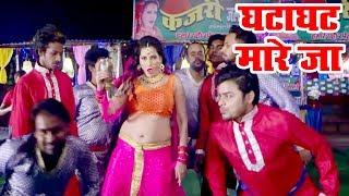 Gatagat Maare Ja Special Encounter Indu Sonali Bhojpuri Movie Song 2019