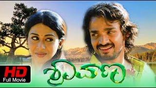 Shravana ಶ್ರಾವಣ Kannada Full HD Movie 2016 Vijay Raghavendra Gayathri Iyer Bhuvan Chandra