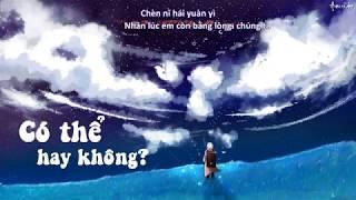 Download lagu [Vietsub + Pinyin] List nhạc Trung buồn, nhẹ nhàng (part 2)