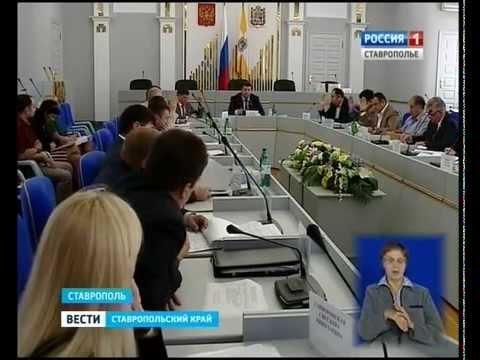 На Ставрополье ищут вакансии для работников водоканала