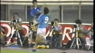 1988 (August 12) Japan 0-Napoli (Italy) 2 (Xerox Super Cup)