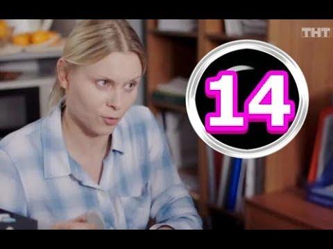 Ольга 3 сезон 14 серия, содержание серии и анонс