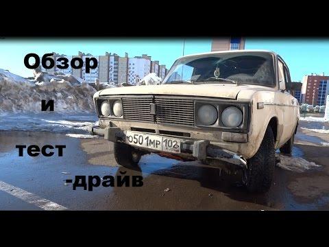 Обзор и тест-драйв ЖИГИ ДРЫГЫ ВАЗ 2106 88г / школьник на машине