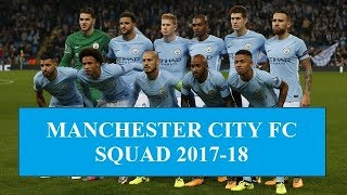 Manchester City FC Squad First Team 2017-18 ||HD|| (Official)