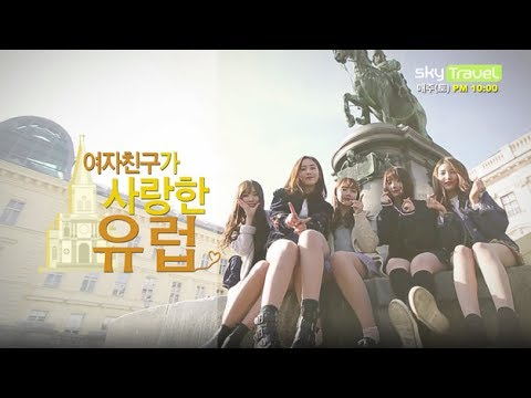 Europe That GFRIEND Loved Full Eng Sub EP. 1