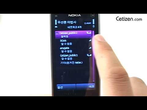 NOKIA X6 - bluetooth/wifi - YouTube