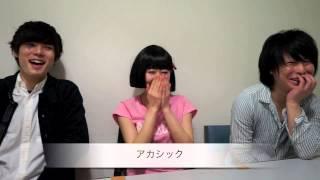 タワレコ渋谷イベントレポート:アカシック.
