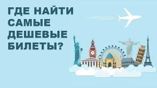 дешевые авиабилеты екатеринбург-краснодар