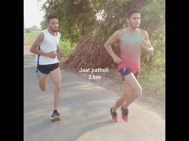 Suraj patholi