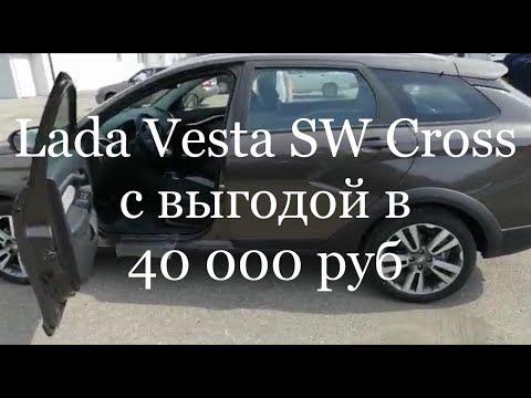 Из Бугуруслана в Тольятти за Lada Vesta SW Cross C выгодой в 40 000 руб