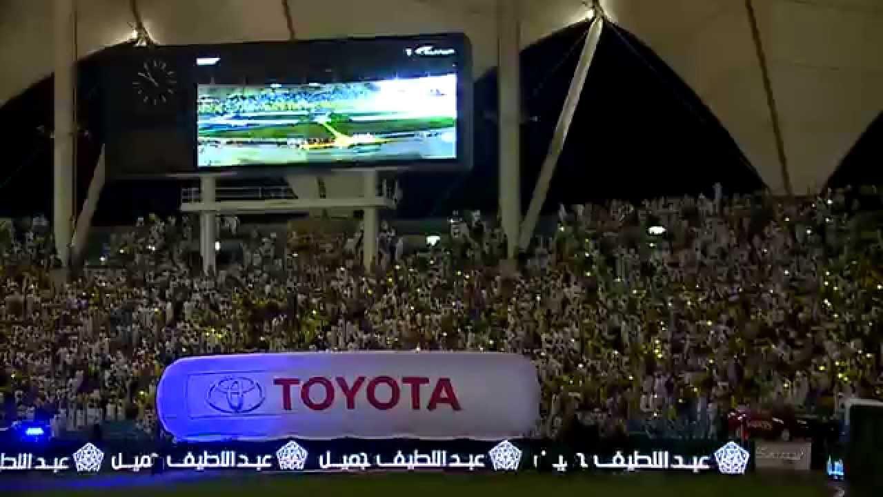 برومو تتويج النصر بلقب دوري عبداللطيف جميل موسم 2013 2014 Youtube