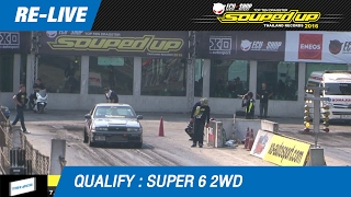 QUALIFY DAY2 | SUPER 6 2WD | 18-FEB-17 (2016)