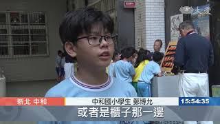 Publication Date: 2019-10-24 | Video Title: 莫忘那一年 校園防災教育