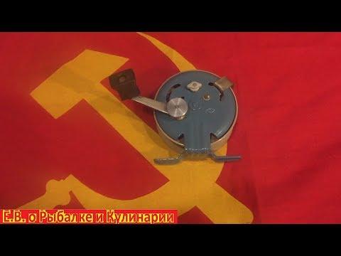 Очень интересная,советская катушка Проминь-4.Катушка проводочная СССР Проминь,завод Точэлектроприбор