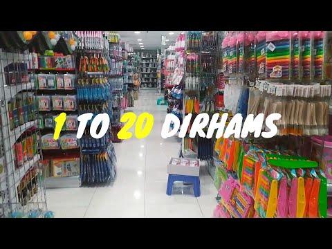 The Cheapest Shopping Center In Ajman - UAE