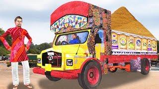 Sand Dump Truck Comedy Video   Hindi Kahaniya Bedtime Moral Stories Fairy Tales