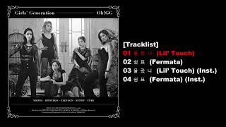 [AUDIO] Girls' Generation-Oh!GG '몰랐니 (Lil' Touch)'