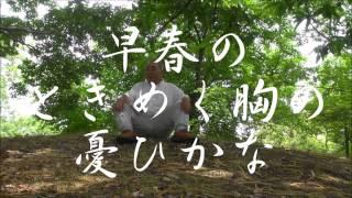 作詞:サトウハチロー、作曲:加藤和彦 (@ω@)早春から初夏の頃まで...