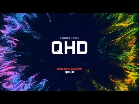 QX800 Intro Video QHD