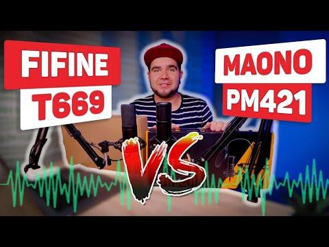 Сравнение микрофонов Fifine T669 Vs Maono AU-PM420/421/422! Какой микрофон лучше и для каких задач?!