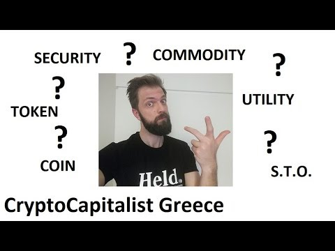 Τι είναι coin vs token, security vs commodity, utility token vs security token